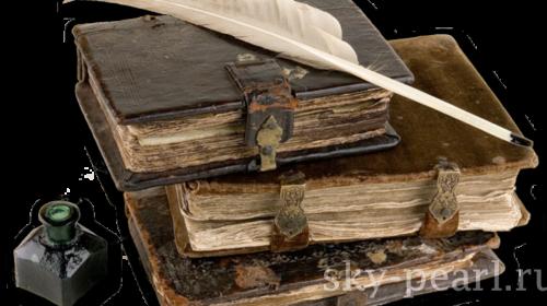 книга гоголя