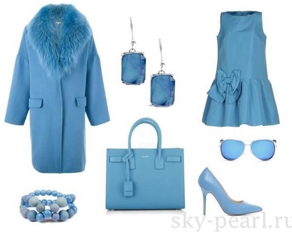 модный голубой цвет одежды
